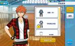 Subaru Akehoshi Trickstar Uniform Outfit