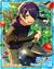 (Berry Monster) Shinobu Sengoku