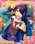 Awkward Heart Shinobu Sengoku