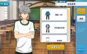 Izumi Sena PE Uniform Outfit