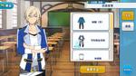 Eichi Tenshouin Academy Idol Uniform Outfit