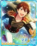 (Full Power Hero) Chiaki Morisawa Bloomed