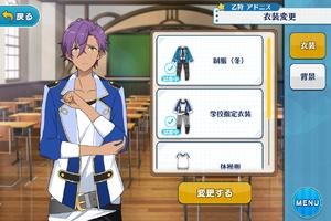 Adonis Otogari Academy Idol Uniform Outfit