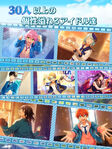 Ensemble Stars App Preview 4