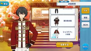 Ritsu Sakuma Chocolat Fes Outfit