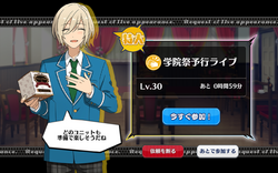 At Your Service! UNDEAD Cafe Rare2