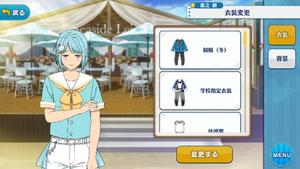 Hajime Shino Carbonated Goldfish Outfit