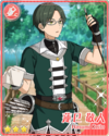 (Green Arrow) Keito Hasumi