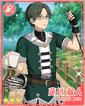 (Green Arrow) Keito Hasumi
