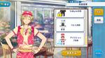 Nazuna Nito Ice Cream Shop Outfit