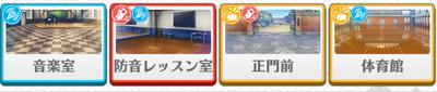 Rabbits lesson Mitsuru Tenma locations