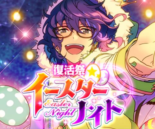 Revival Festival☆Easter Night