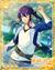 (Sharp Blade's Edge) Souma Kanzaki