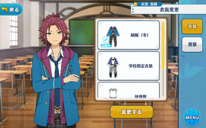 Mao Isara Student Uniform Outfit