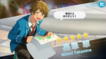 (Coloration Painter) Midori Takamine Scout CG