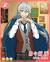 (Thoroughly to the Core) Wataru Hibiki