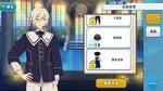 Eichi Tenshouin Choir Outfit
