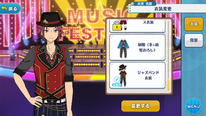 Mao Isara Jazz Band Outfit