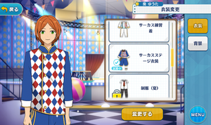Yuta Aoi Circus Performance Outfit