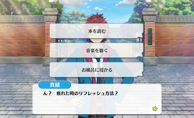 Mao Isara mini event school gate 2