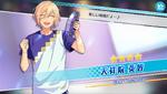 (Dance Time) Eichi Tenshouin Scout CG