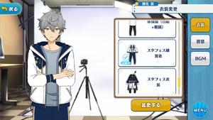 Izumi Sena StarFes Practice Outfit
