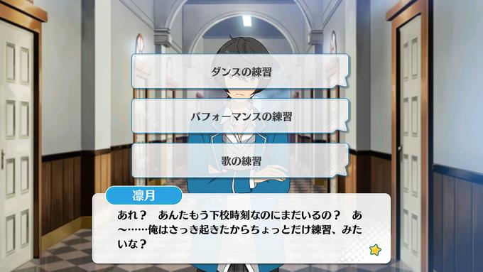 Ritsu mini event hallway options