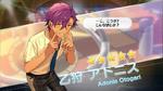 (Paradise Lion's Dream) Adonis Otogari Scout CG