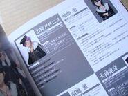 Magazine previews-2