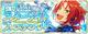 Brilliance★Knights' Starlight Festival Banner