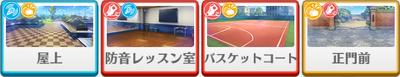 1-A lesson Tomoya Mashiro locations