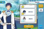Yuzuru Fushimi Triumphal Return Outfit