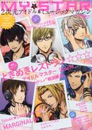 MY★STAR vol.2 cover