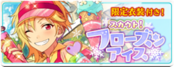 Frozen Ice Banner