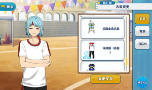Hajime Shino PE Uniform (Red Team) Outfit