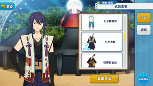 Souma Kanzaki Tanabata Performance Outfit