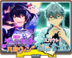 Event story 12