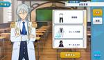 Wataru Hibiki fine Uniform Outfit