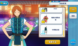 Hinata Aoi Chinese Styled Outfit