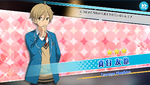 (Ordinary) Tomoya Mashiro Scout CG