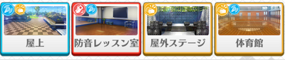 Fine lesson Eichi Tenshouin locations