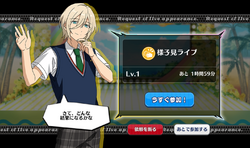 Kiseki☆The Preliminary Match of the Summer Live Normal3