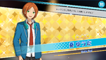 (Independent) Yuta Aoi Scout CG
