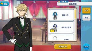 Kaoru Hakaze Butler Uniform Outfit