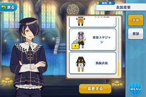 Shinobu Sengoku Choir Uniform