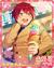 (Flower Dance Rhythm) Tsukasa Suou