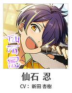 Shinobu autograph
