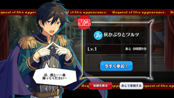 Play Your Part! Cinderella's Grand Stage Emergency