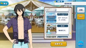 Rei Sakuma Beach Bar Swimsuit Outfit