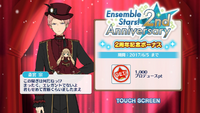 Shu Itsuki 2nd Anniversary